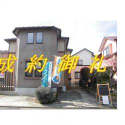 早川城山1-13-3 中古戸建て 高級住宅街 9/30 成約